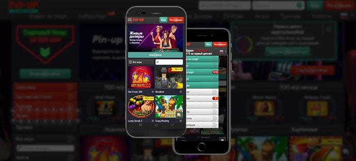 Пин Ап Казино мобильная версия: играй с удобством в любое время!